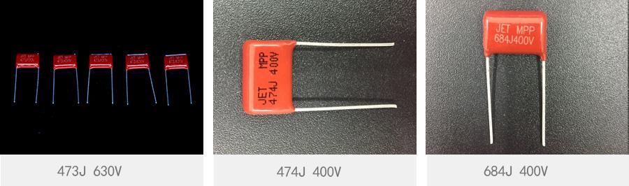 CBB21 MPP薄膜电容