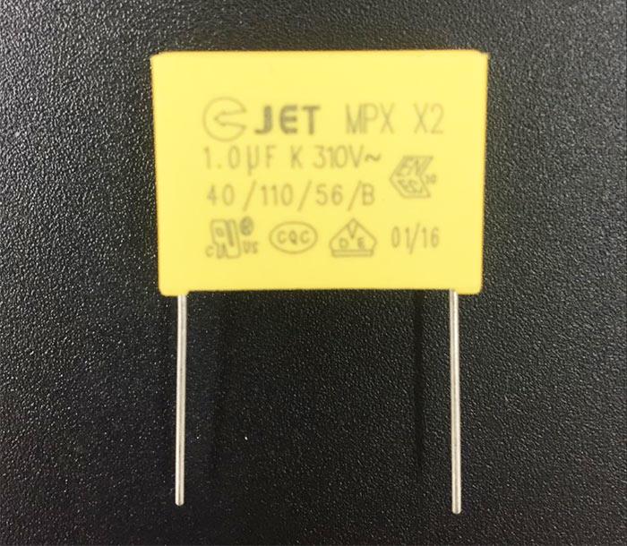 莱克安规电容合作案例