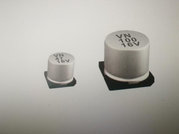 贴片铝电解电容-VN系列