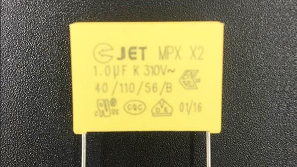 X2安规电容规格参数