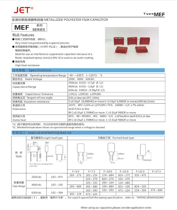 MEF-1